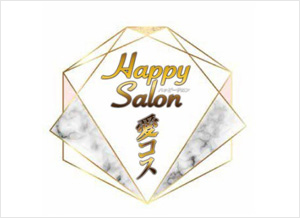 HAPPY Salon 愛コス