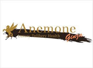 Anemone 銀座店