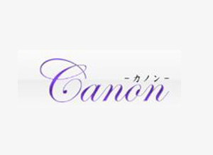 Canon-カノン-