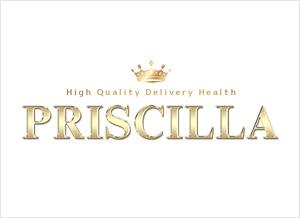 Priscilla(プリシラ)