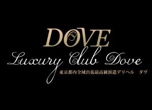 CLUB DOVE – ダヴ
