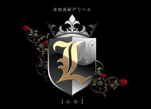 L【エル】