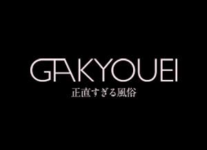 GTA-KYOUEI