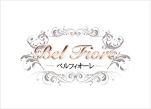 belfiore~ベルフィオーレ~