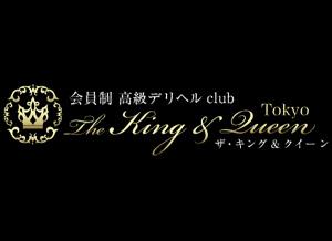 ザ・キング&クイーン東京