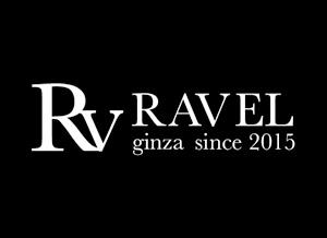 銀座RAVEL(銀座ラベル)